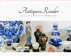 www.antiquesreader.com